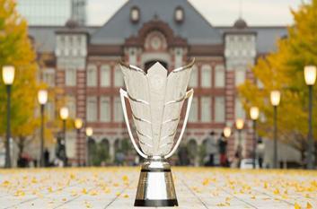 AFC gia hạn quyền đăng cai Asian Cup 2027, Việt Nam có cơ hội