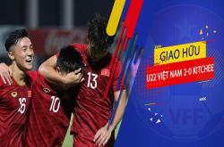U22 Việt Nam - CLB Kitchee (Giao hữu 2019)