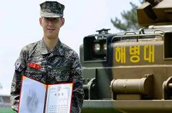 Son Heung Min hoàn thành xuất sắc khóa nghĩa vụ quân sự