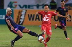Viettel 0-1 Sài Gòn FC (Vòng 21 V-League 2019)