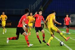 U23 Hàn Quốc 1-0 U23 Trung Quốc (Bảng C U23 châu Á 2020)