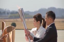 Olympic Tokyo 2020 có khả năng hoãn tổ chức