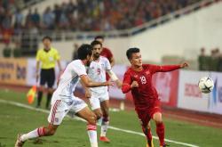 Việt Nam 1-0 UAE (Vòng loại World Cup 2022)