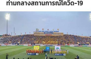 Báo Thái Lan kinh ngạc trước cảnh chen chúc xem bóng đá ở Việt Nam
