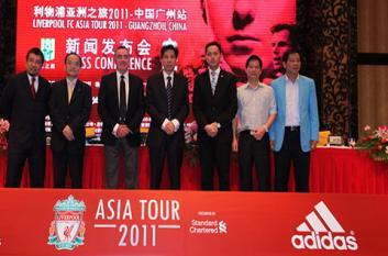 Hè này, khả năng Liverpool du đấu tại Việt Nam rất thấp