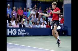 Alex De Minaur 3-1 Kei Nishikori (Vòng 3 US Open 2019)