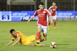 TP.HCM 1-0 Thanh Hóa (Vòng 2 V-League 2020)