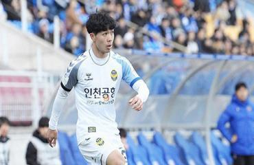 Công Phượng lại bất lực nhìn Incheon United thất bại