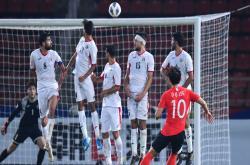U23 Hàn Quốc 2-1 U23 Jordan (Tứ kết U23 châu Á 2020)