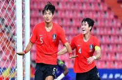 U23 Hàn Quốc 1-0 U23 Saudi Arabia (Chung kết U23 châu Á 2020)