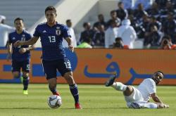 Nhật Bản 1-0 Saudi Arabia (vòng 1/8 Asian Cup 2019)