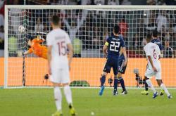 Nhật Bản 1-3 Qatar (Chung kết Asian Cup 2019)