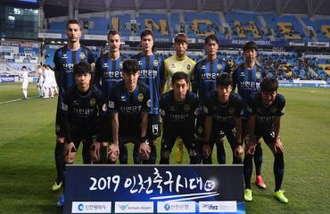 HLV Incheon nói điều 'thầm kín', Công Phượng sẽ đá chính tại vòng 12 K League