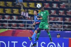 U23 Nhật Bản 1-2 U23 Saudi Arabia (Bảng B U23 châu Á 2020)