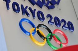 Olympic Tokyo dời lịch đến tháng 7 năm 2021