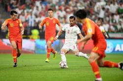 Trung Quốc 0-3 Iran (Tứ kết Asian Cup 2019)