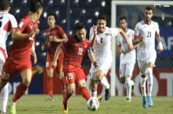 U23 Jordan 0-0 U23 Việt Nam (Bảng D U23 châu Á 2020)