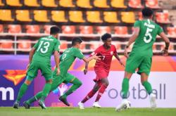 U23 Saudi Arabia 0-0 U23 Qatar (Bảng B U23 châu Á 2020)