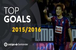 Bàn thắng đẹp mùa giải La Liga 2015/16