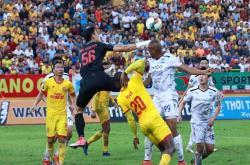 Nam Định 2-2 HAGL (Vòng 19 V-League 2019)